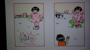 Dalam perspektif pertama (gambar sebelah kiri), si gadis kecil terlihat seperti raksasa. Padahal, jika dilihat dari perspektif yang berbeda, rupanya dia sedang difoto, dia bukan gadis raksasa, dan si sapi pun normal-normal saja bukan sapi yang kerdil.