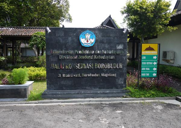 For Borobudur 4