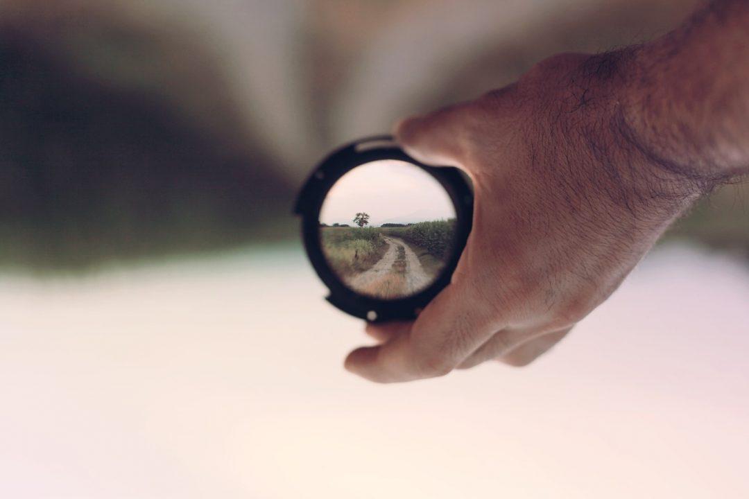 focus-407244_1280