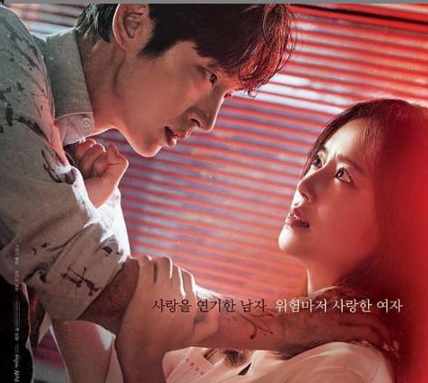 Rekomendasi Drama Korea Terbaru Biar Nggak Bosan di Rumah
