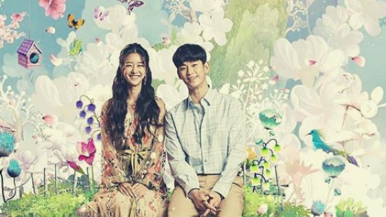 Rekomendasi Drama Korea Terbaru untuk Perempuan Biar Nggak Bosan di Rumah