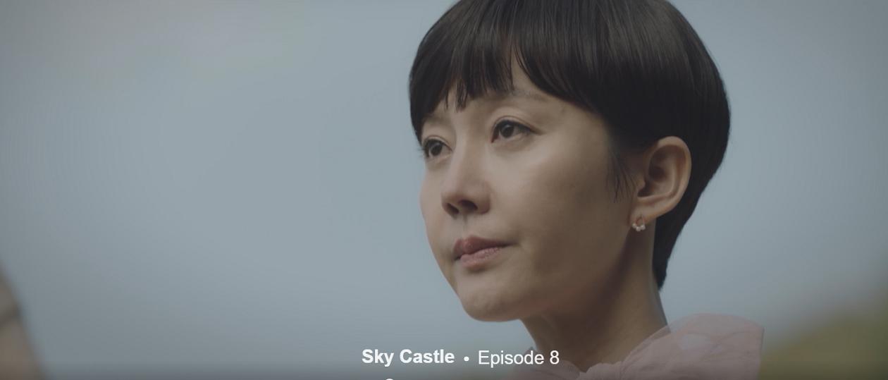 Sky Castle di Aplikasi VIU